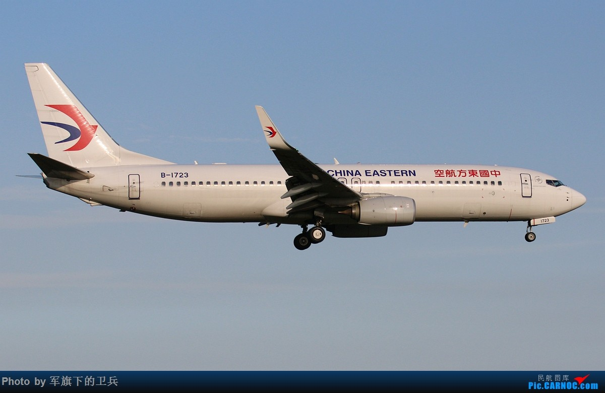 Re:[原创]FOC杂图若干 BOEING 737-800 B-1723 中国福州长乐国际机场