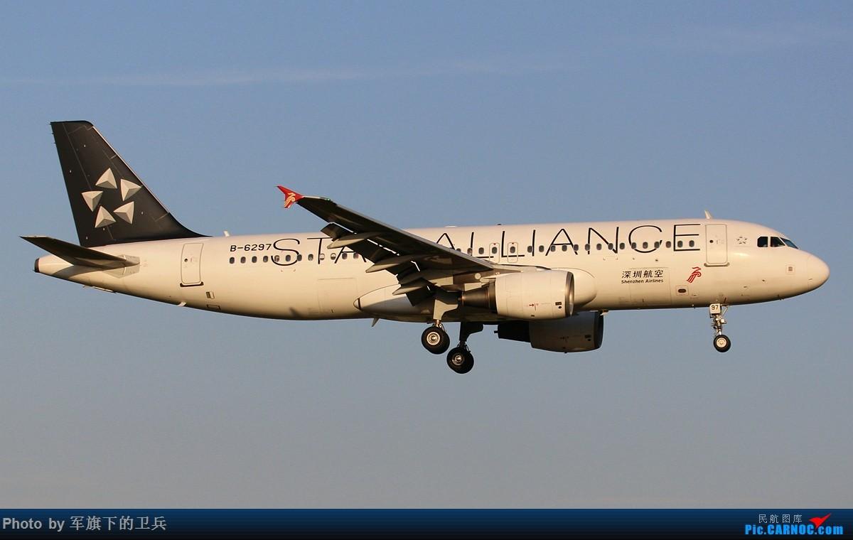 Re:[原创]FOC杂图若干 AIRBUS A320-200 B-6297 中国福州长乐国际机场