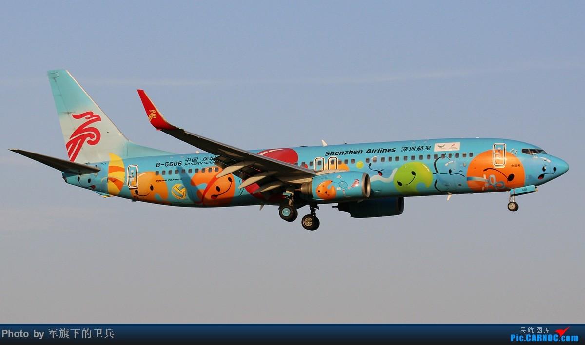 Re:[原创]FOC杂图若干 BOEING 737-800 B-5606 中国福州长乐国际机场
