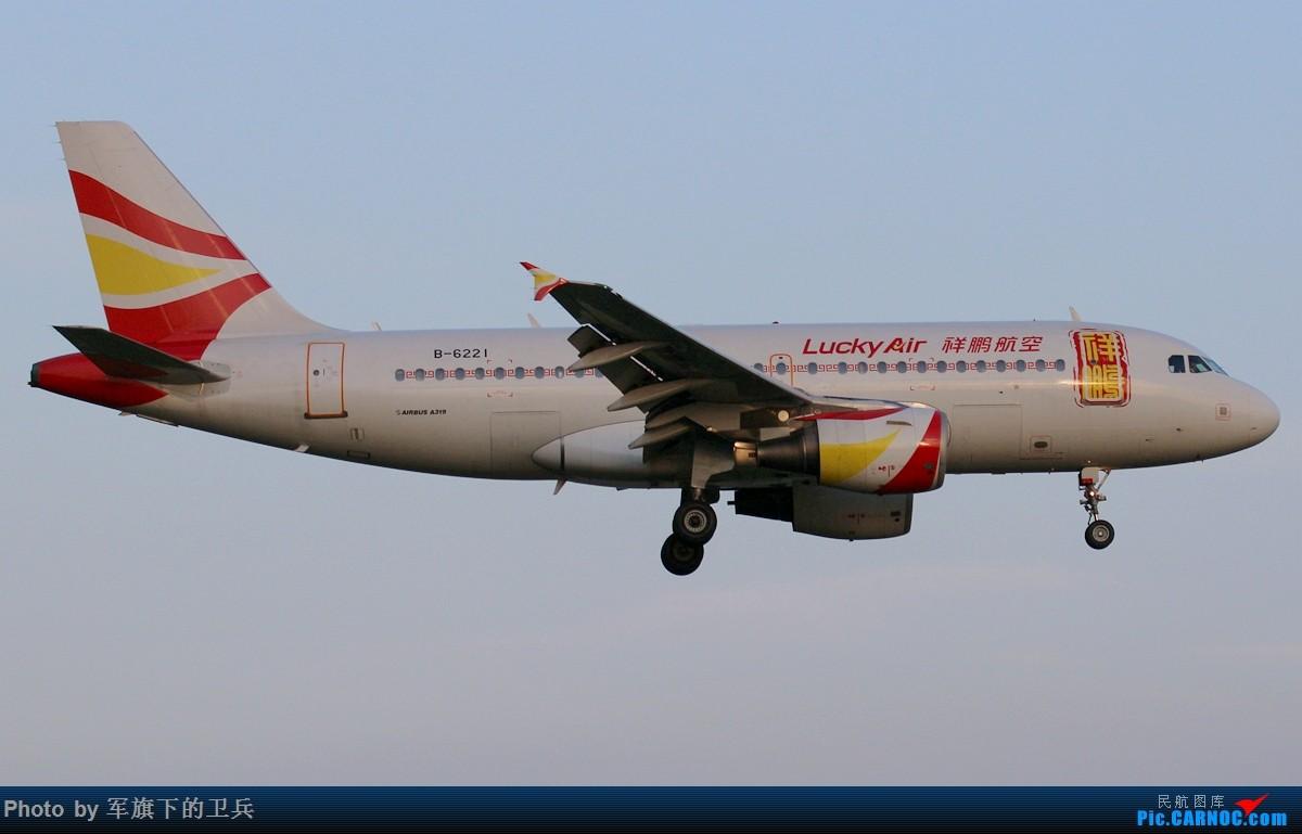 Re:[原创]FOC杂图若干 AIRBUS A319-100 B-6221 中国福州长乐国际机场