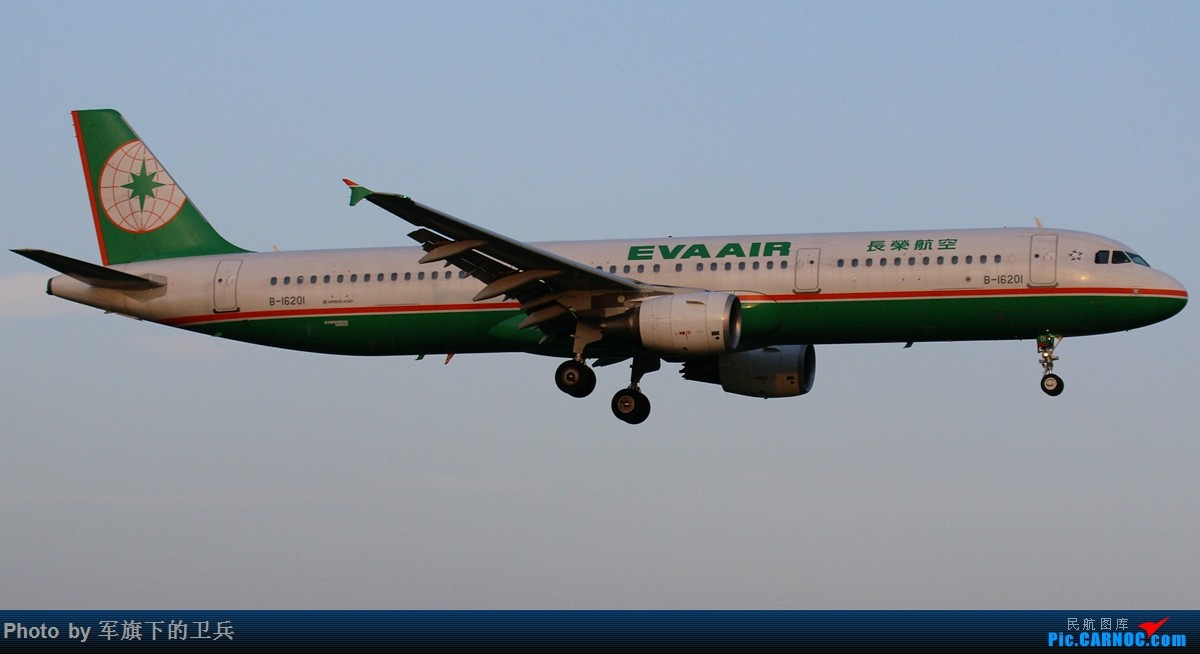 Re:FOC杂图若干 AIRBUS A321-200 B-16201 中国福州长乐国际机场