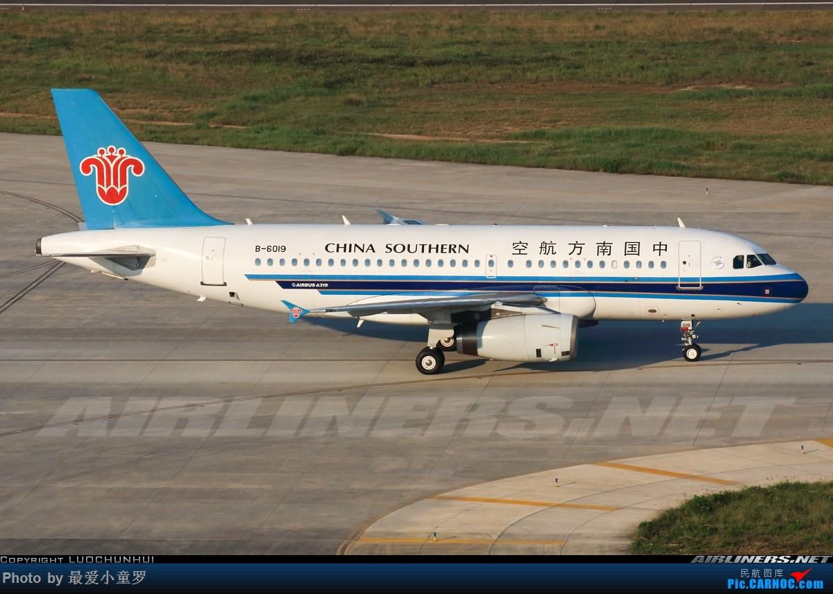 [原创]两图系列——首张和第二张A网图片 AIRBUS A319-100 B-6019 中国深圳宝安国际机场
