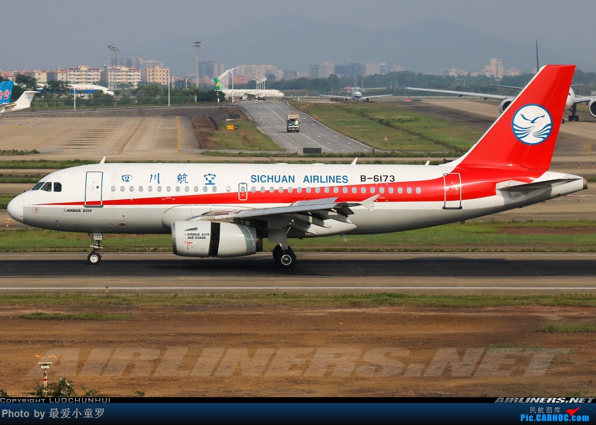 Re:[原创]两图系列——首张和第二张A网图片 AIRBUS A319-100 B-6173 中国广州白云国际机场