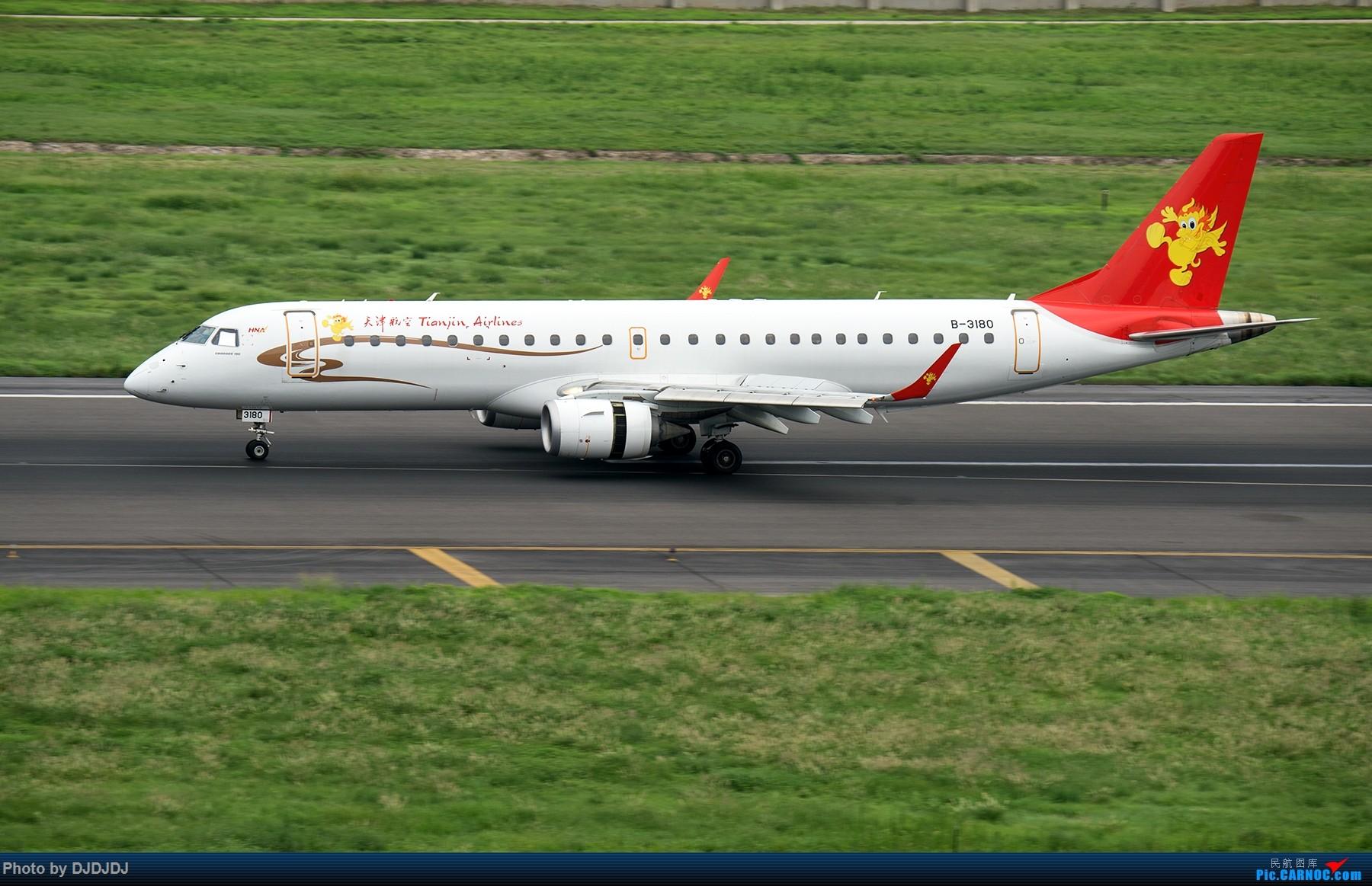 Re:[原创]【BLDDQ】DLC EMBRAER E-190 B-3180 中国大连周水子国际机场