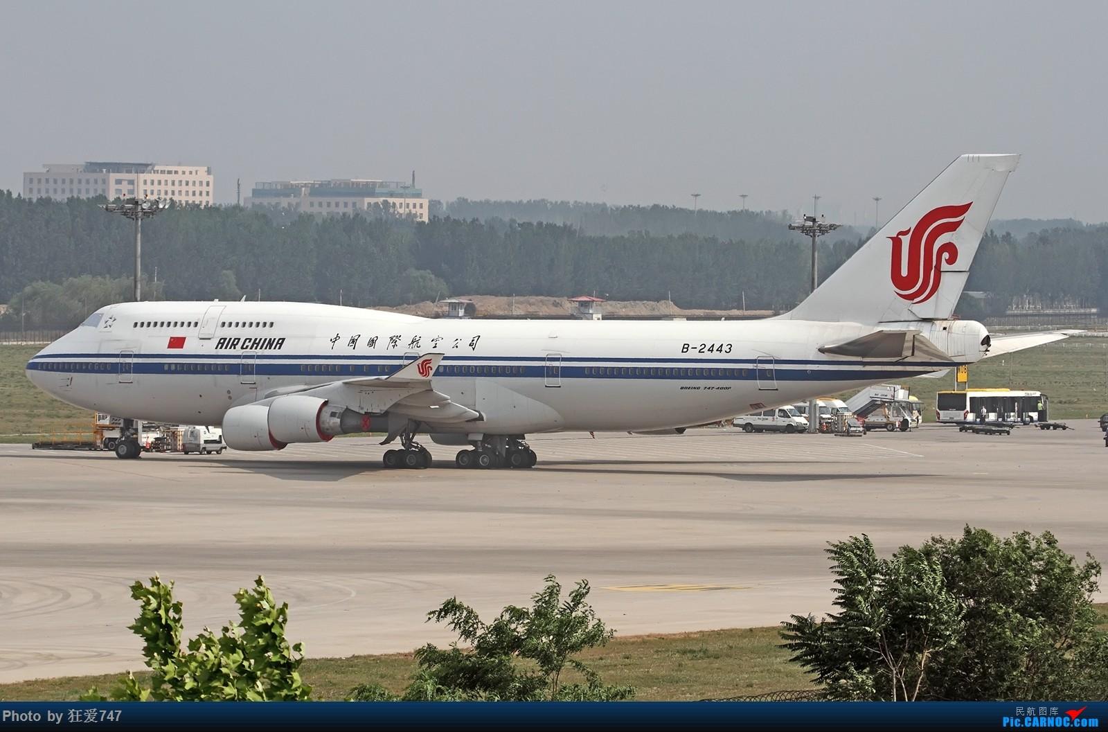 Re:老将新兵,传承经典:国航747图集 BOEING 747-400 B-2443 中国北京首都国际机场