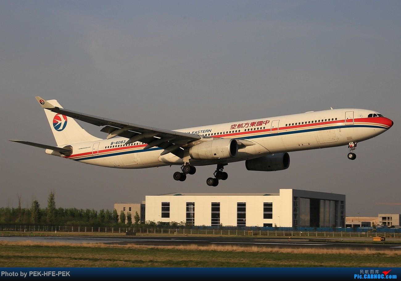 [原创][AutumnKwok]西跑18R向南运行~埃塞788,东航77W,五粮液等 AIRBUS A330-300 B-6083 pek