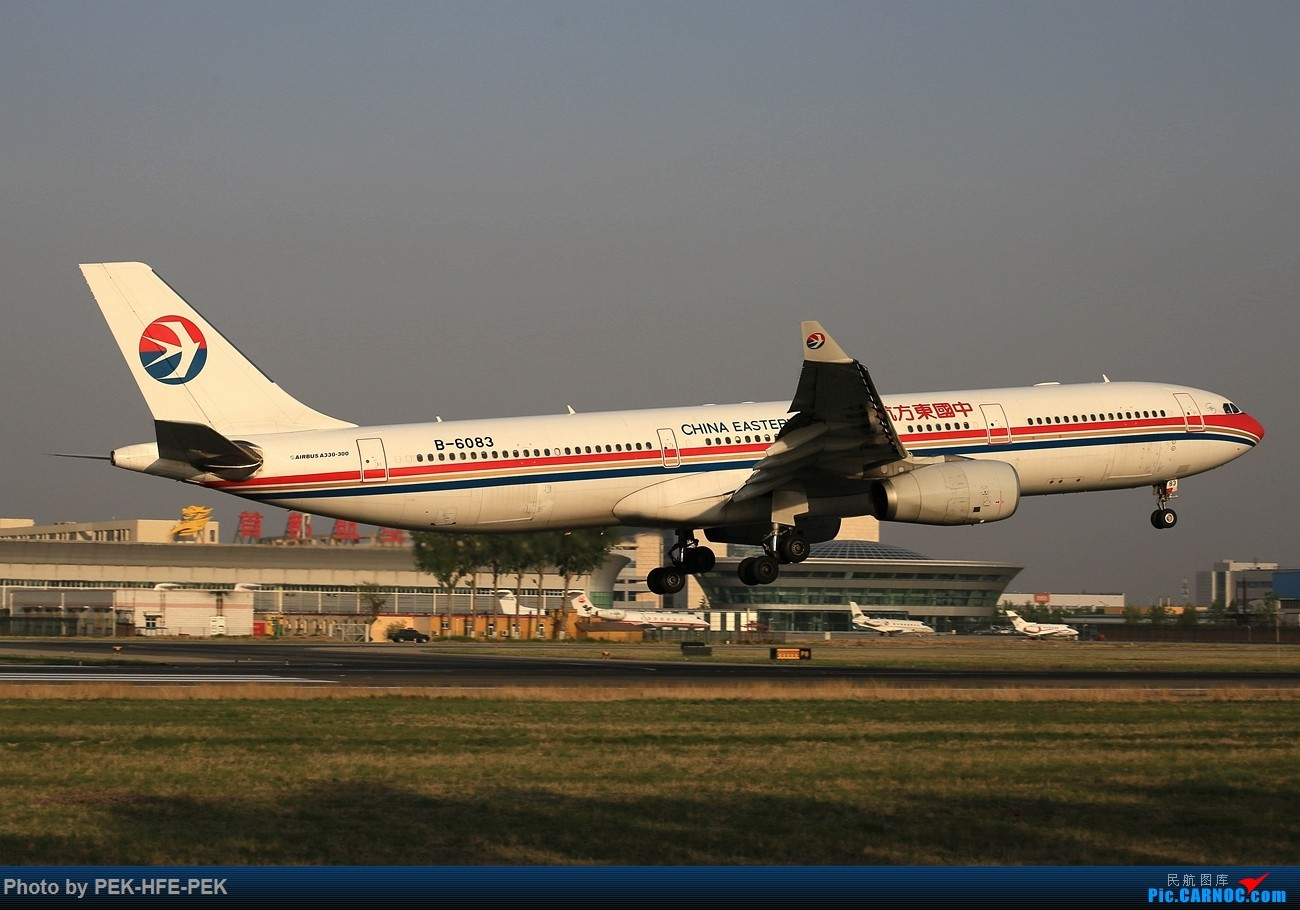 Re:[原创][AutumnKwok]西跑18R向南运行~埃塞788,东航77W,五粮液等 AIRBUS A330-300 B-6083 pek