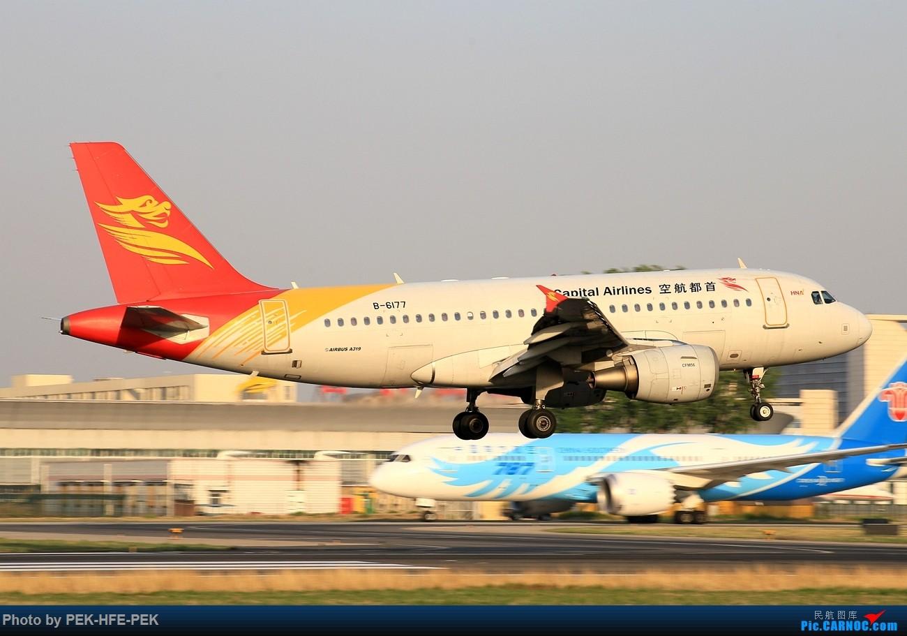 Re:[原创][AutumnKwok]西跑18R向南运行~埃塞788,东航77W,五粮液等 AIRBUS A319-100 B-6177 pek