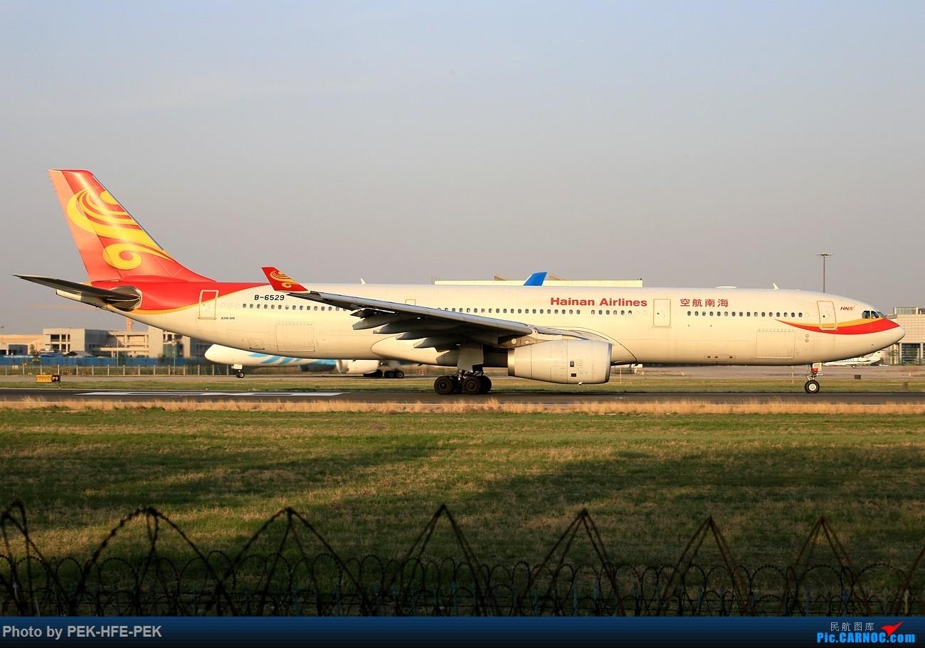 Re:[原创][AutumnKwok]西跑18R向南运行~埃塞788,东航77W,五粮液等 AIRBUS A330-300 B-6529 pek