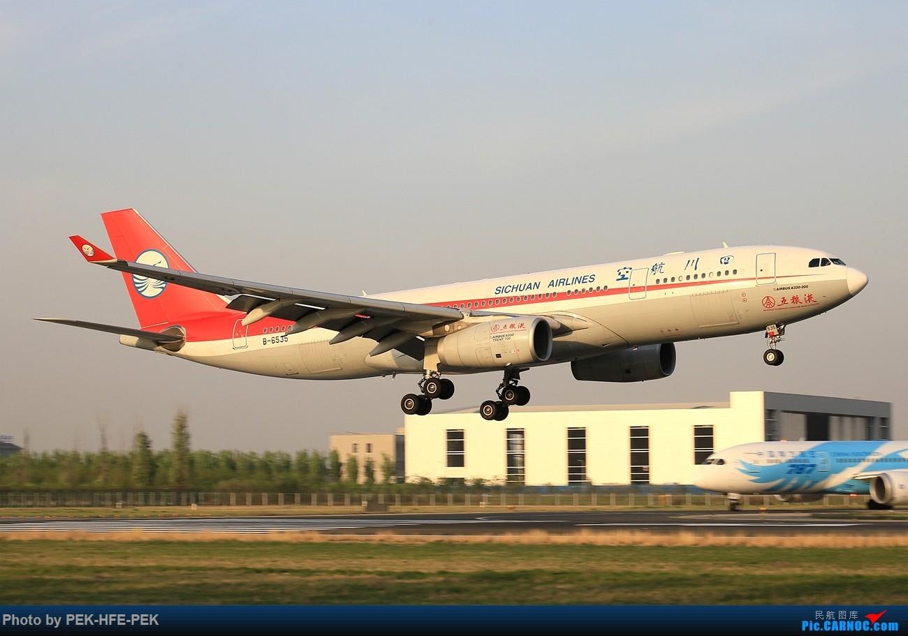 Re:[原创][AutumnKwok]西跑18R向南运行~埃塞788,东航77W,五粮液等 AIRBUS A330-200 B-6535 pek