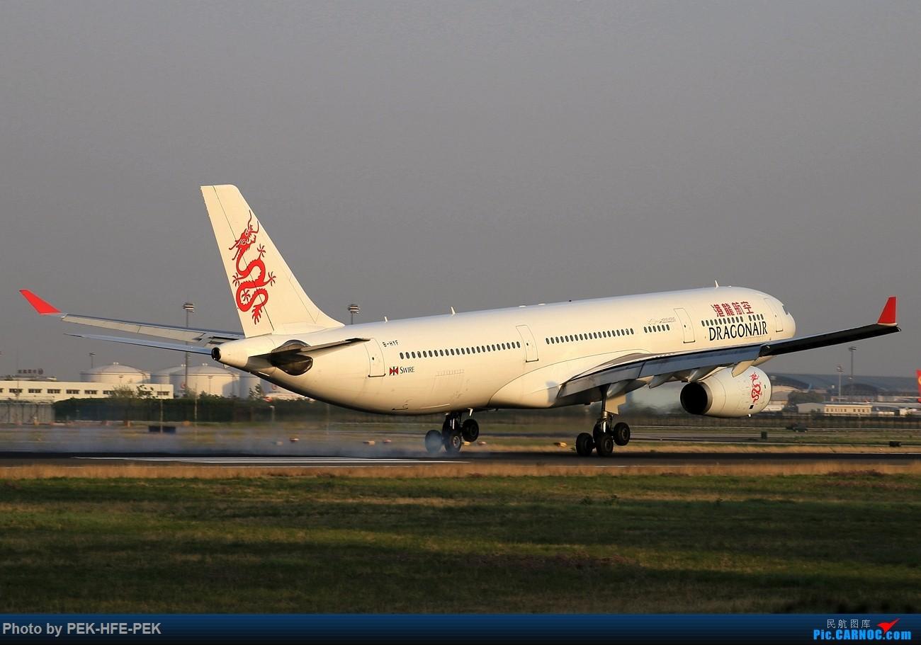 Re:[原创][AutumnKwok]西跑18R向南运行~埃塞788,东航77W,五粮液等 AIRBUS A330-300 B-HYF PEK
