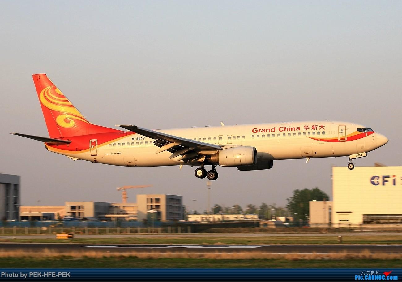 Re:[原创][AutumnKwok]西跑18R向南运行~埃塞788,东航77W,五粮液等 BOEING 737-800 B-2652 PEK