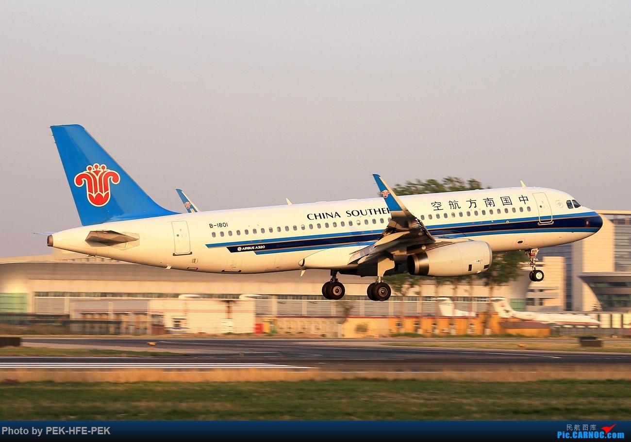 Re:[原创][AutumnKwok]西跑18R向南运行~埃塞788,东航77W,五粮液等 AIRBUS A320-200 B-1801 PEK