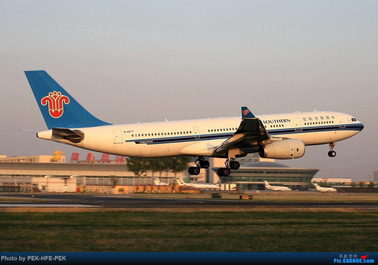 Re:[原创][AutumnKwok]西跑18R向南运行~埃塞788,东航77W,五粮液等 AIRBUS A330-200 B-6077 PEK
