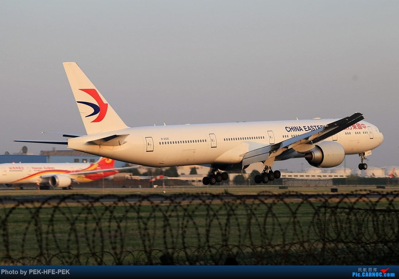 Re:[原创][AutumnKwok]西跑18R向南运行~埃塞788,东航77W,五粮液等 BOEING 777-300ER B-2020 PEK