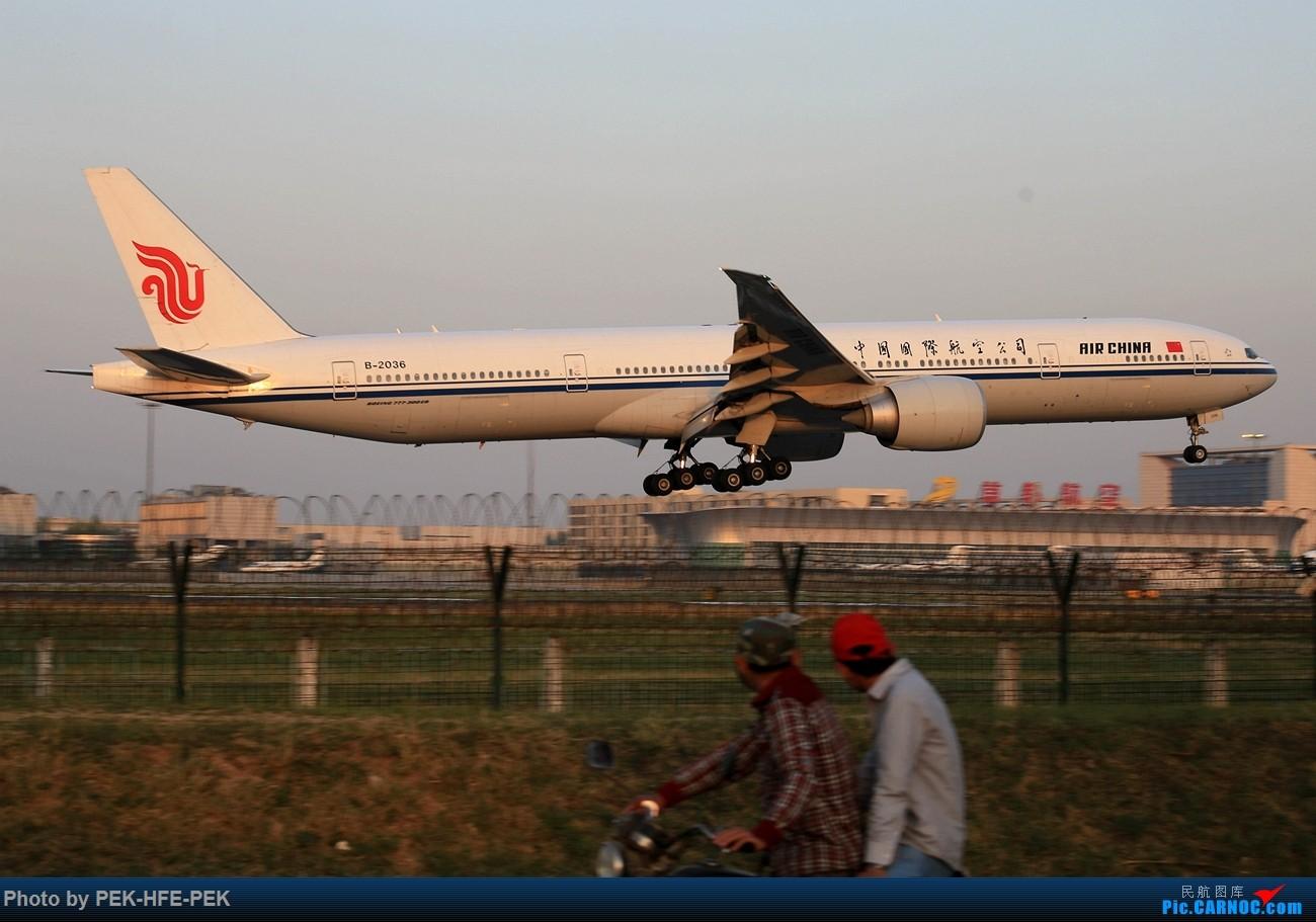 Re:[原创][AutumnKwok]西跑18R向南运行~埃塞788,东航77W,五粮液等 BOEING 777-300ER B-2036 PEK