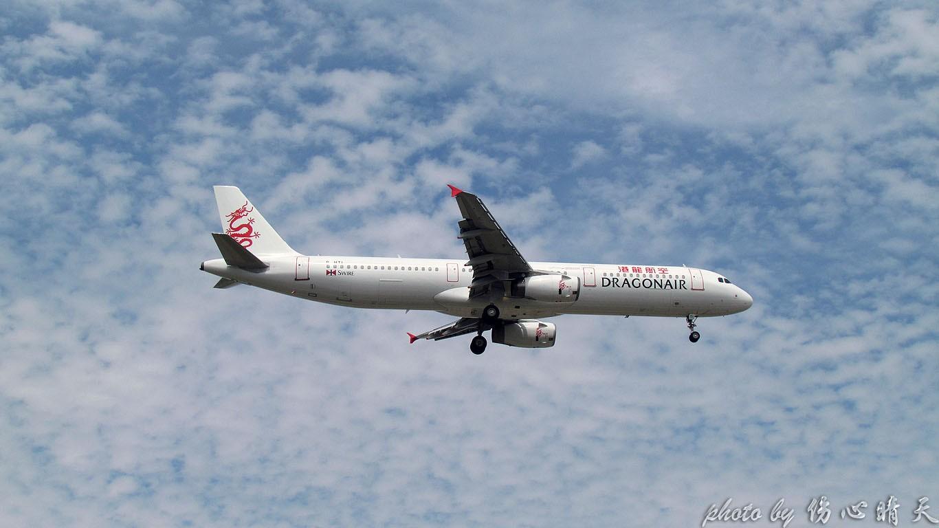 Re:[原创]PVG联盟彩绘的一天!地主、越南、AA、QF、大韩……就差星空了! AIRBUS A321-200 B-HTI 中国上海浦东国际机场