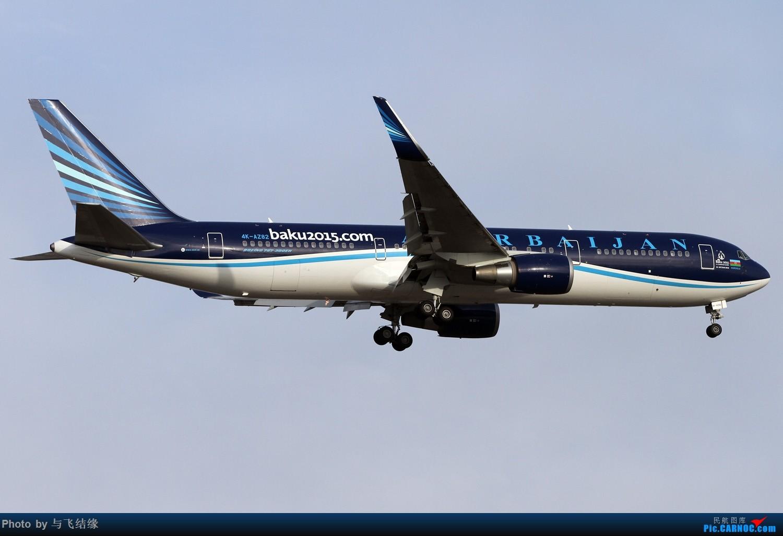 Re:阿塞拜疆航空的两架767-300,4K-AZ81和4K-AZ82靓图 BOEING 767-300ER 4K-AZ82 中国北京首都国际机场