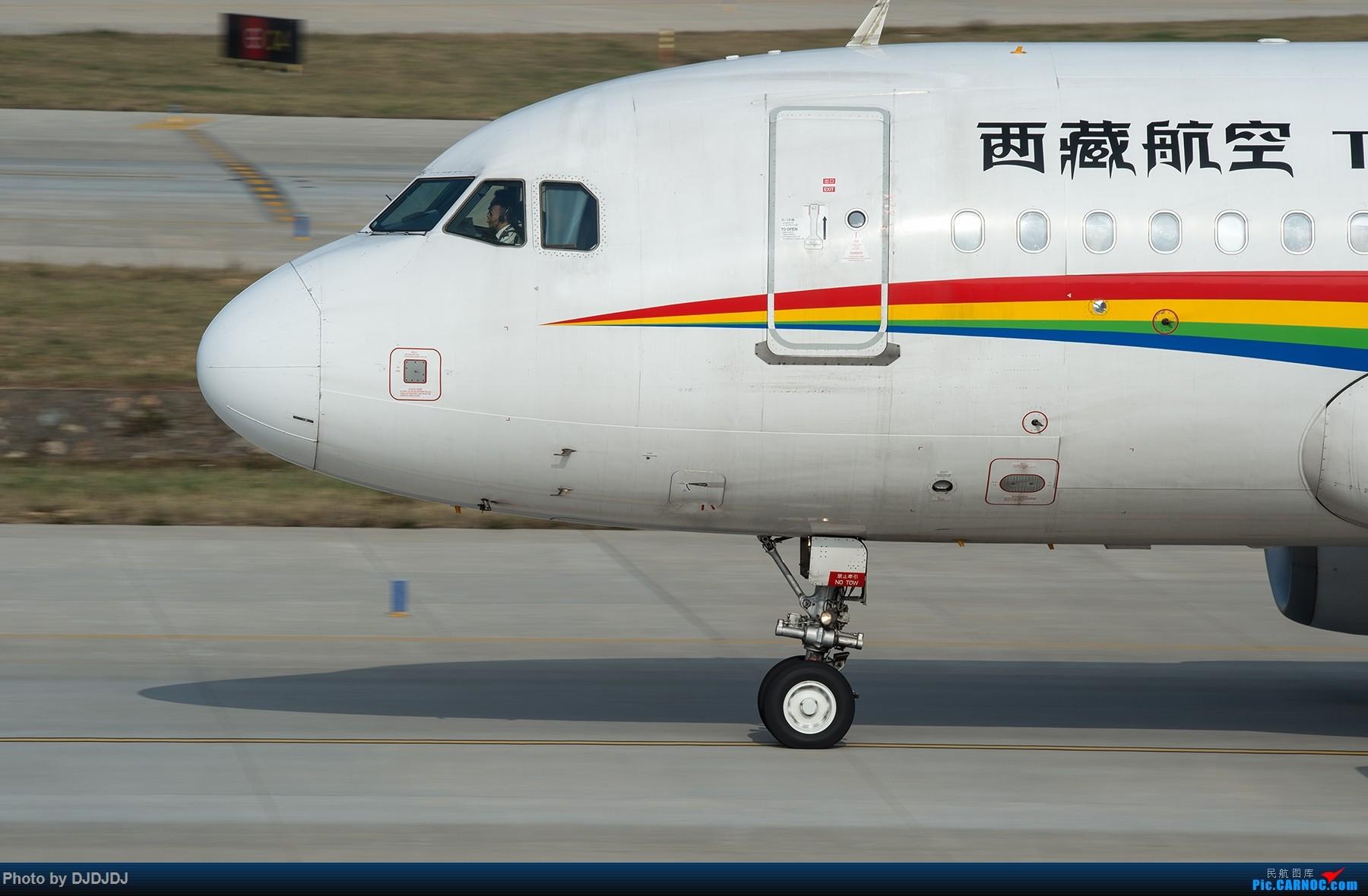 [原创]【BLDDQ】6438 AIRBUS A319-100 B-6438 中国深圳宝安国际机场