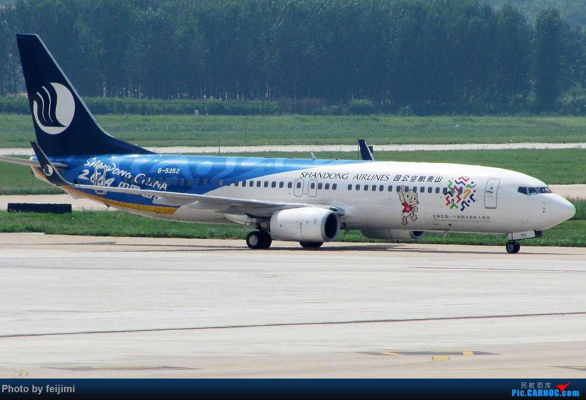 Re:[原创]{子安&拍机}仅用几张图来回忆5月28号离我们远去的烟台莱山机场    中国烟台蓬莱国际机场