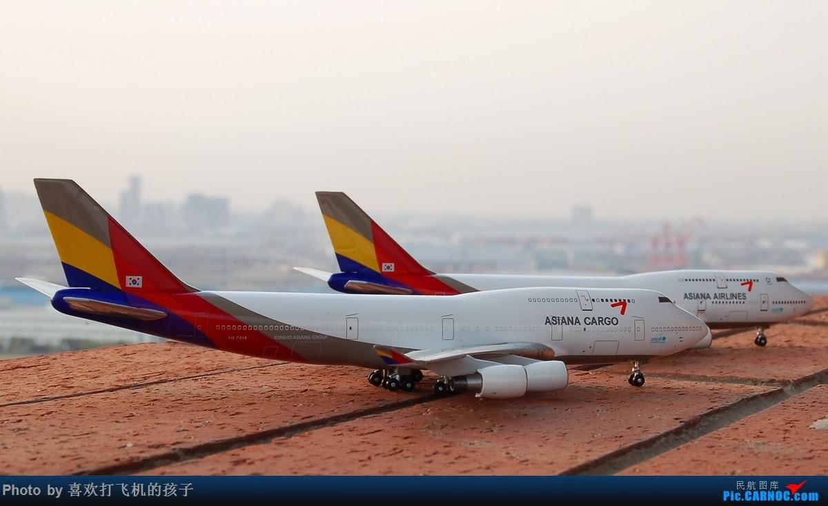 Re:Re:[原创]{子安&拍机}仅用几张图来回忆5月28号离我们远去的烟台莱山机场 747-400