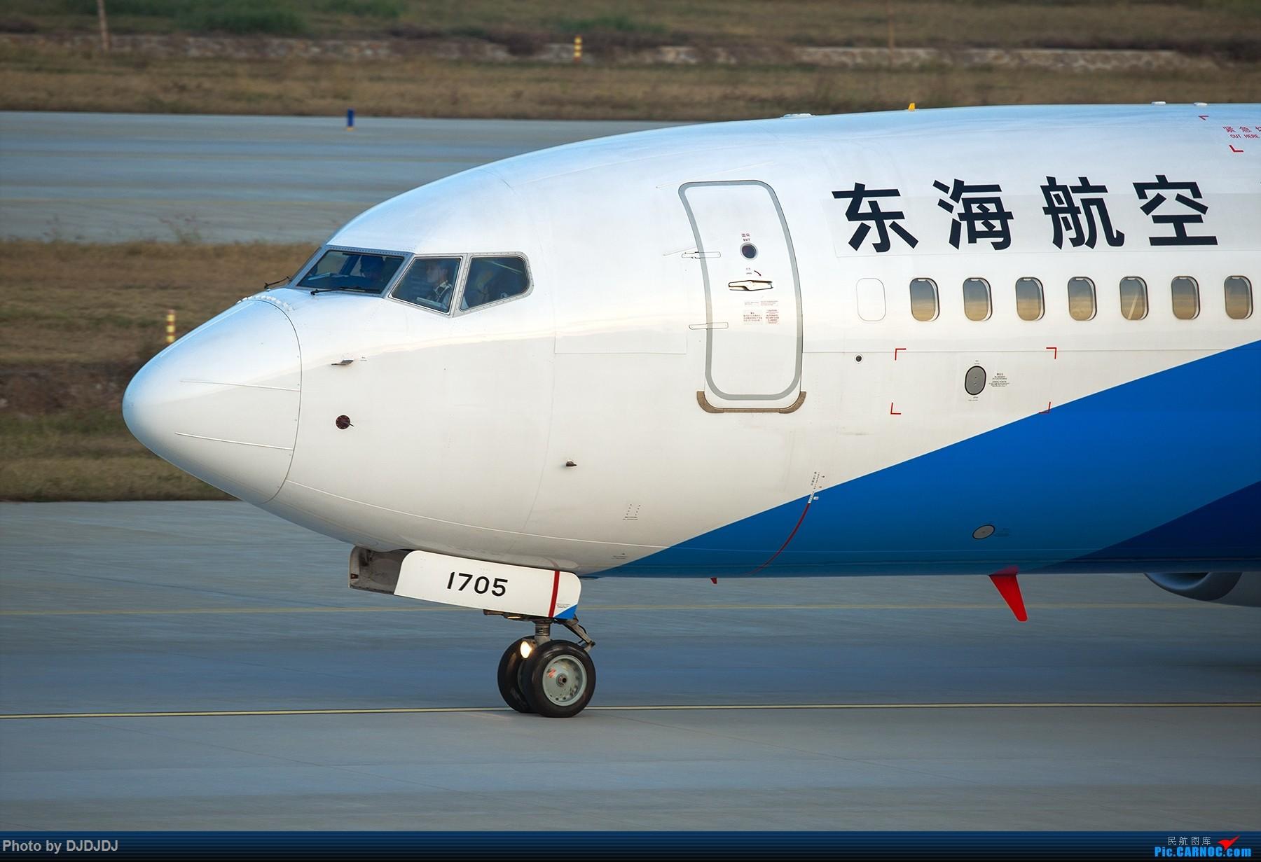 Re:[原创]【BLDDQ】夕阳大头 BOEING 737-800 B-1705 中国深圳宝安国际机场