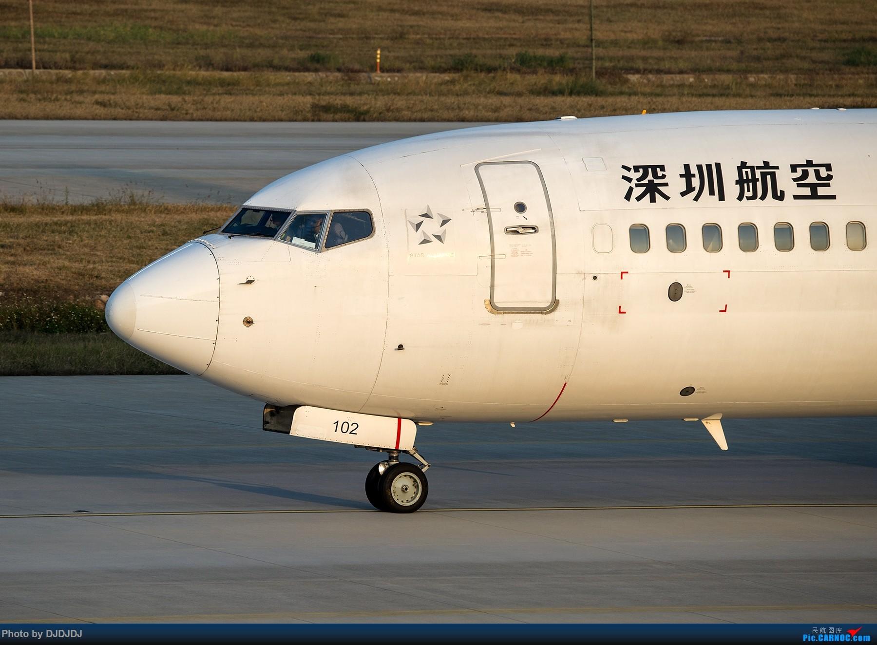 Re:[原创]【BLDDQ】夕阳大头 BOEING 737-900 B-5102 中国深圳宝安国际机场