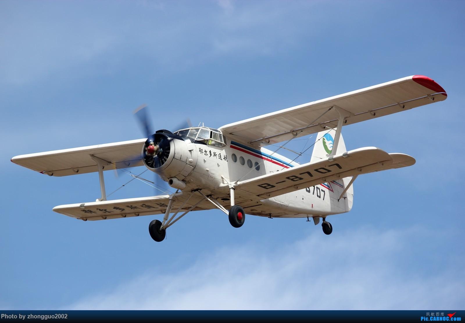 [原创]赶上鄂尔多斯通航Y-5本场练习,顺便拍点其他飞机 SHIFEI Y5B(D) B-8707 中国鄂尔多斯伊金霍洛机场