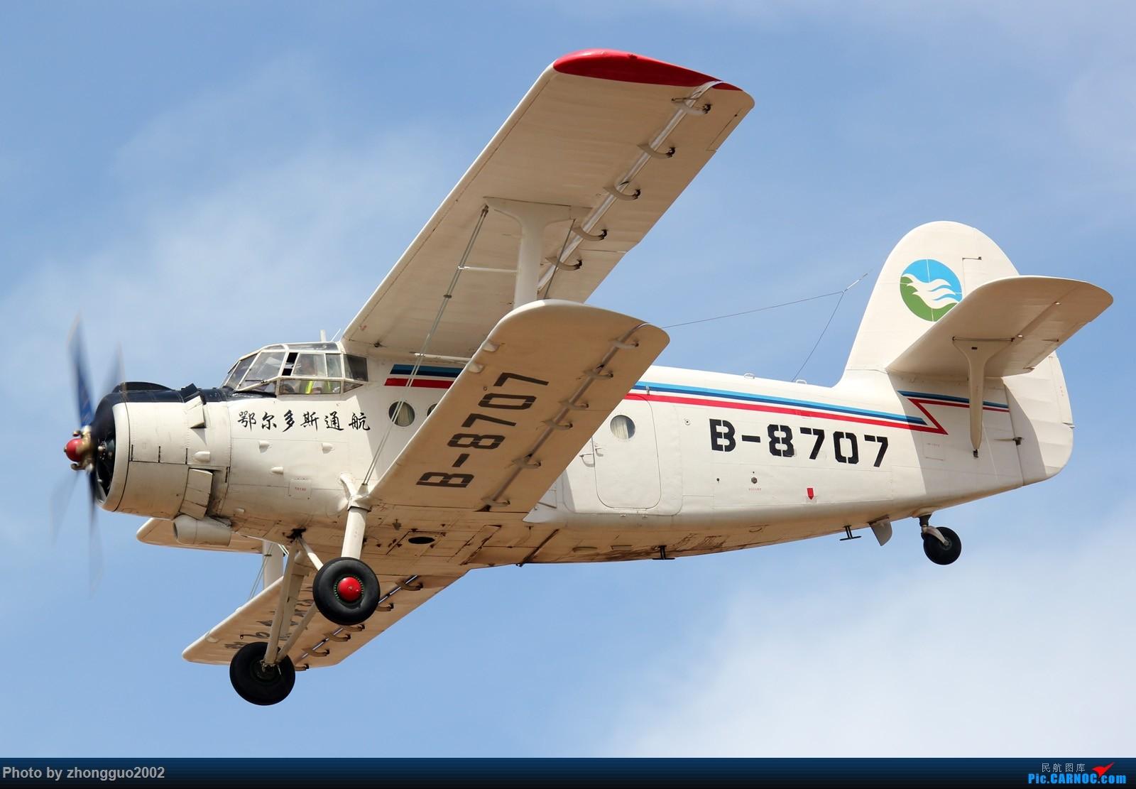 Re:[原创]赶上鄂尔多斯通航Y-5本场练习,顺便拍点其他飞机 SHIFEI Y5B(D) B-8707 中国鄂尔多斯伊金霍洛机场