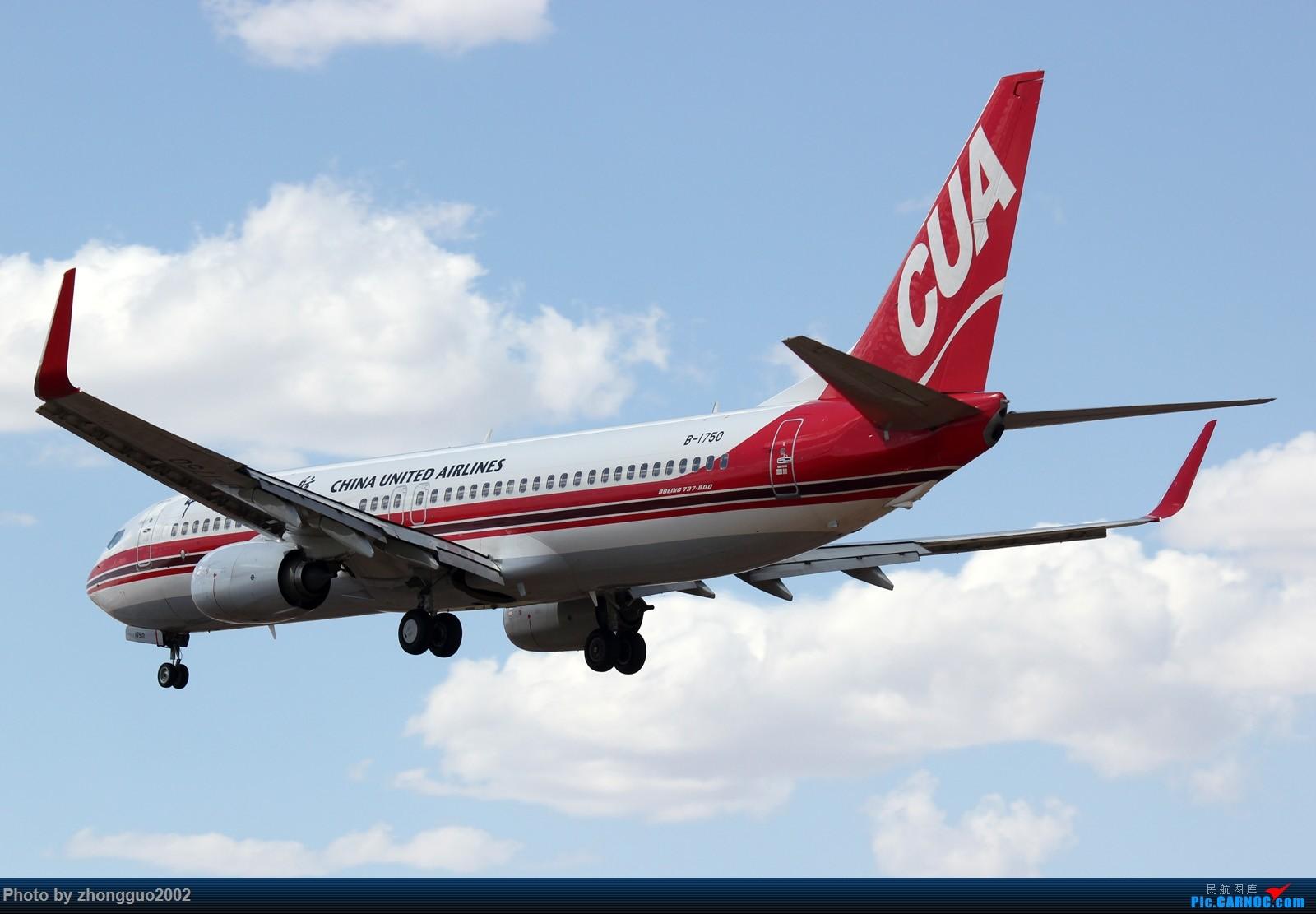 Re:[原创]赶上鄂尔多斯通航Y-5本场练习,顺便拍点其他飞机 BOEING 737-800 B-1750 中国鄂尔多斯伊金霍洛机场