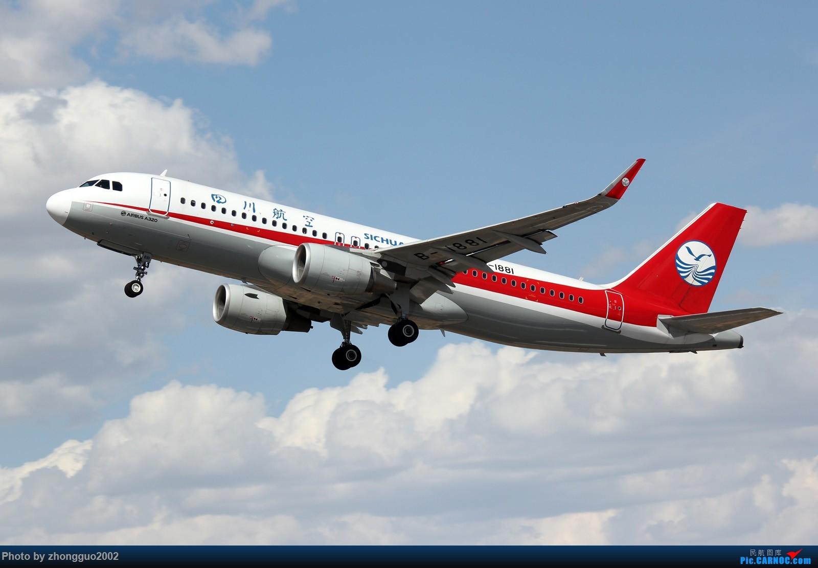 Re:[原创]赶上鄂尔多斯通航Y-5本场练习,顺便拍点其他飞机 AIRBUS A320-200 B-1881 中国鄂尔多斯伊金霍洛机场