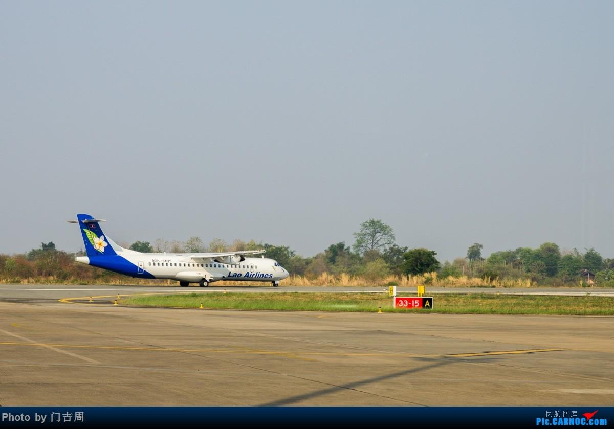Re:[原创]人在寮国四月天(下) PKZ-VTE 再逢老航ATR-72 ATR-72 RDPL-34175 pkz