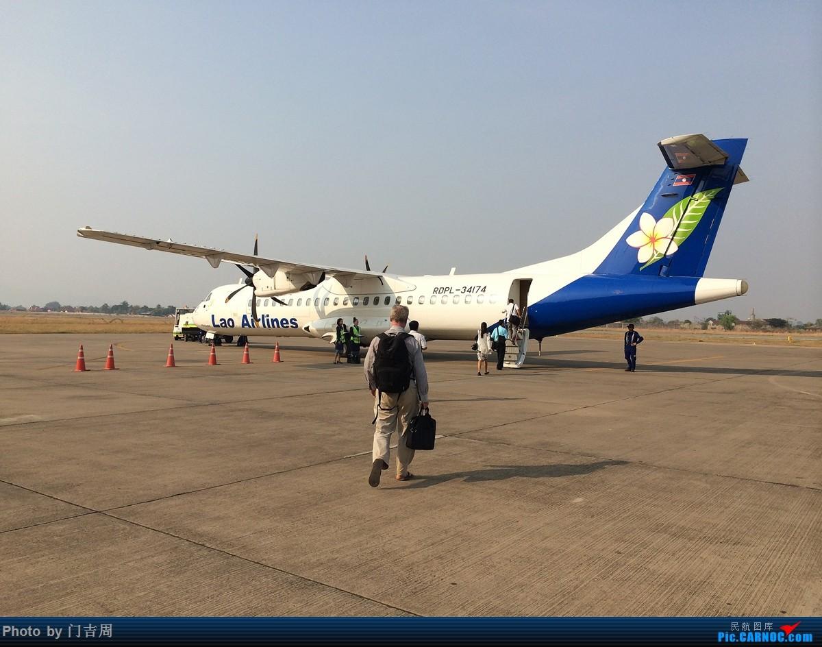 Re:[原创]人在寮国四月天(下) PKZ-VTE 再逢老航ATR-72 ATR-72  pkz