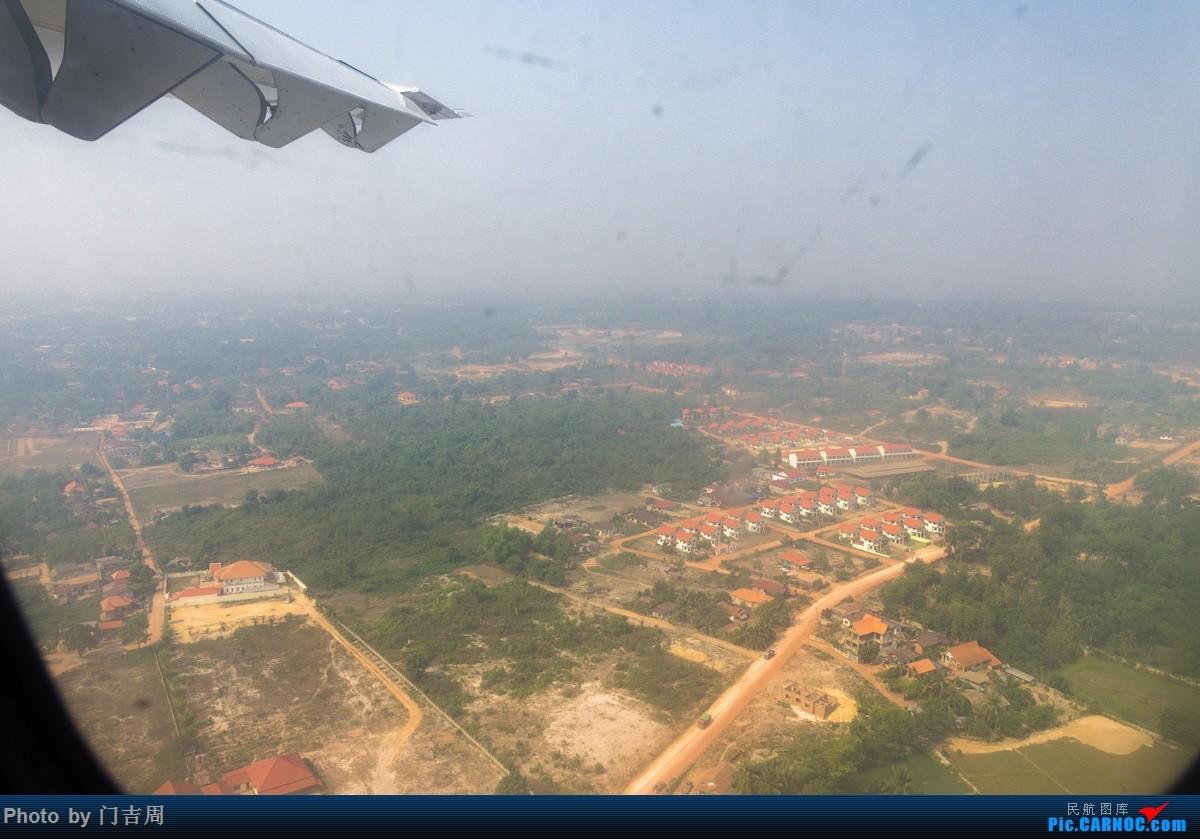 Re:[原创]人在寮国四月天(下) PKZ-VTE 再逢老航ATR-72