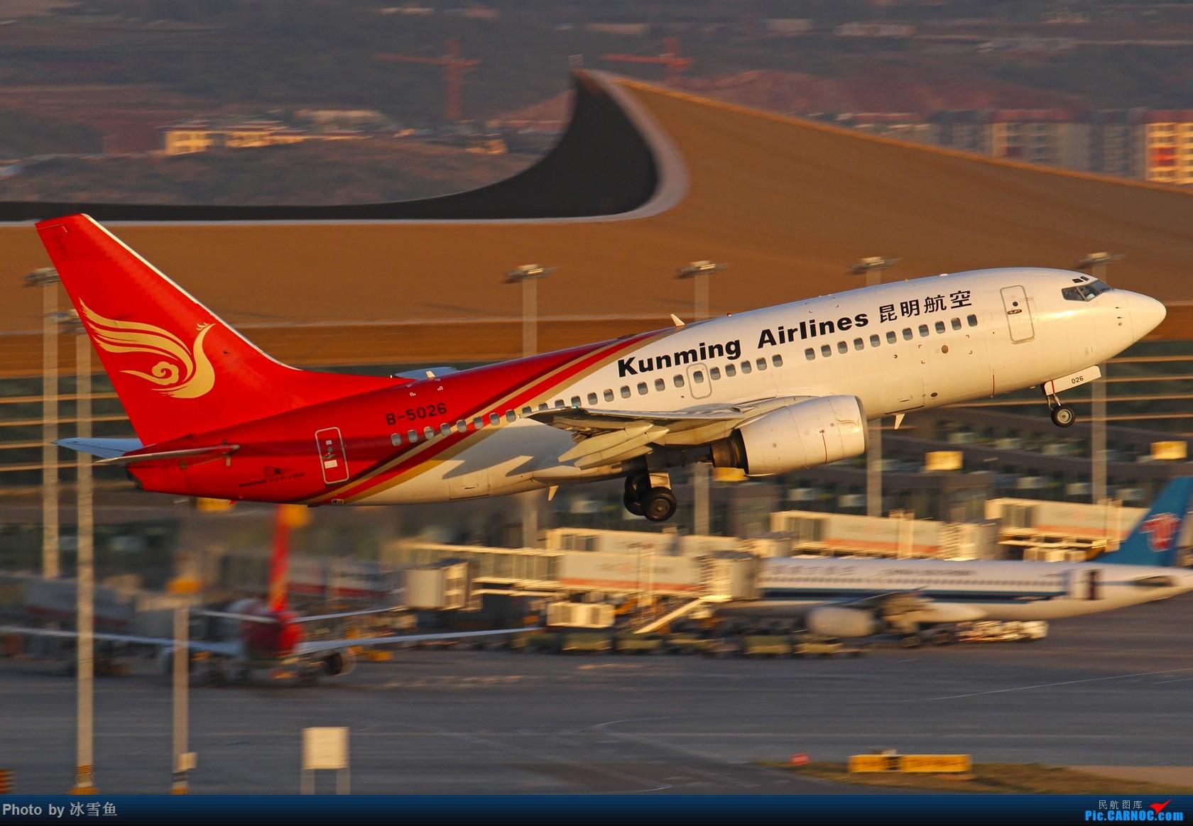 Re:【BLDDQ-昆明飞友会】 长水,傍晚几张 BOEING 737-700 B-5026 中国昆明长水国际机场