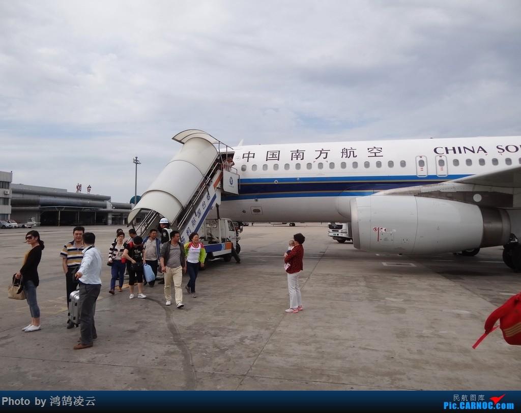 Re:[原创]{子安&拍机}仅用几张图来回忆5月28号离我们远去的烟台莱山机场