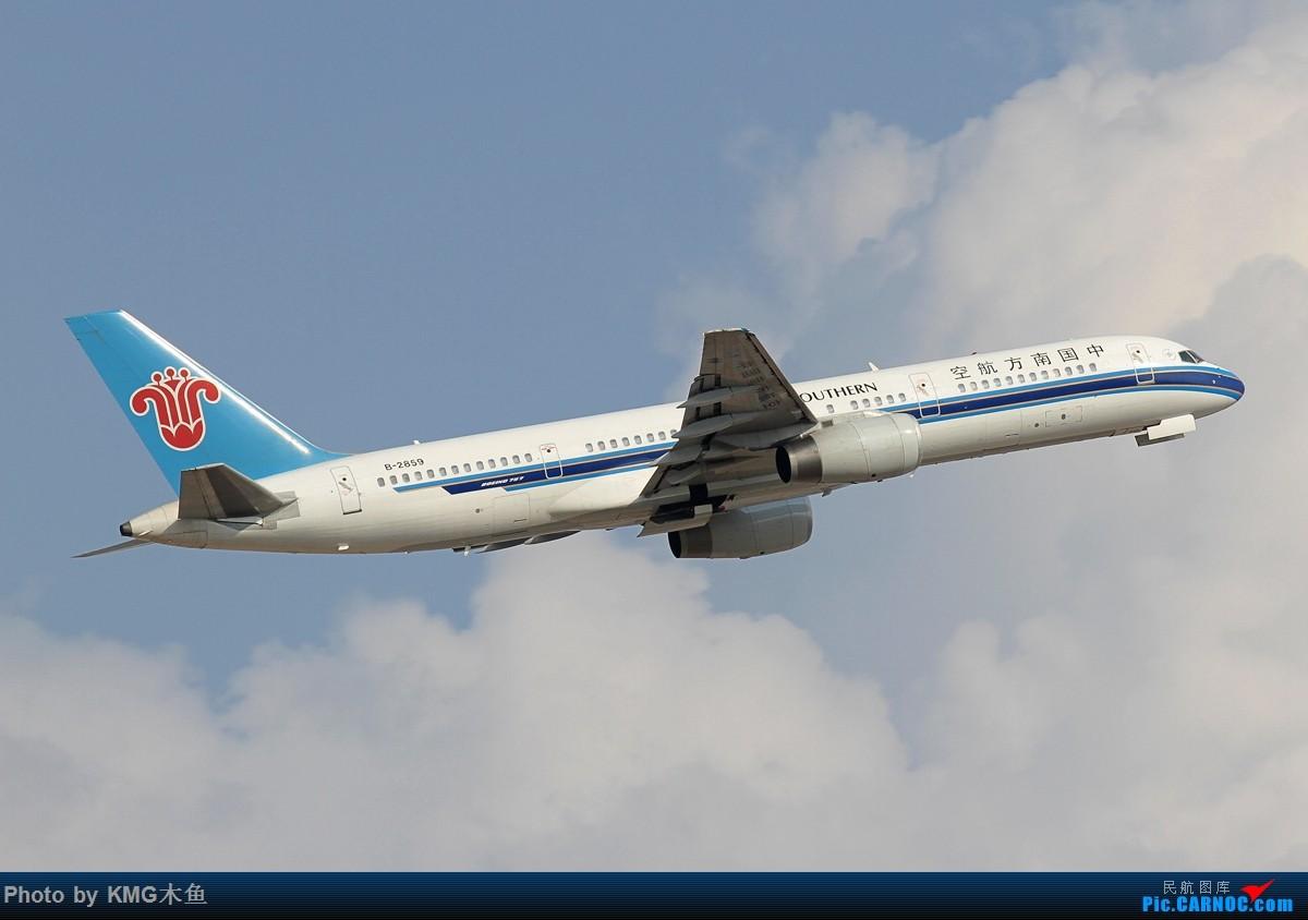 Re:[原创]【KMG】【昆明长水国际机场】5月的最后一天拍机偶遇民航资源网飞友在昆明 BOEING 757-200 B-2859 中国昆明长水国际机场
