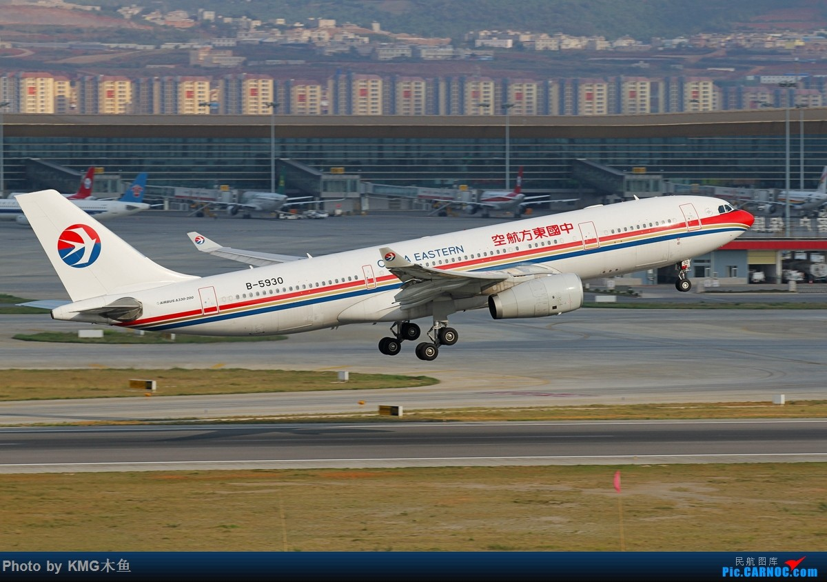 Re:Re:[原创]【KMG】【昆明长水国际机场】5月的最后一天拍机偶遇民航资源网飞友在昆明 AIRBUS A330-200 B-5930 中国昆明长水国际机场