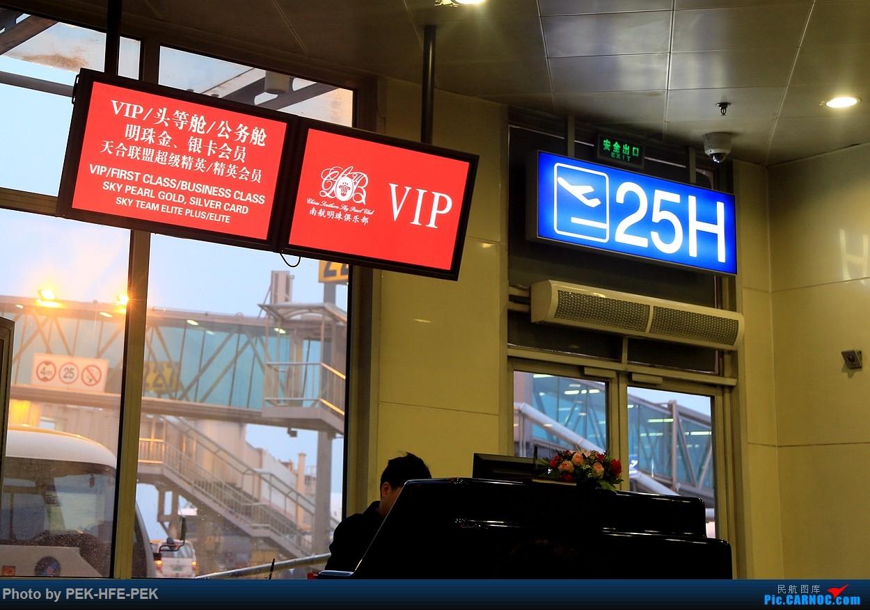 [原创]【AutumnKwok】严重拖延症。。。四月青岛行拍机成果外加来回程的一些图。解决了不少以前没拍过的货~    中国北京首都国际机场