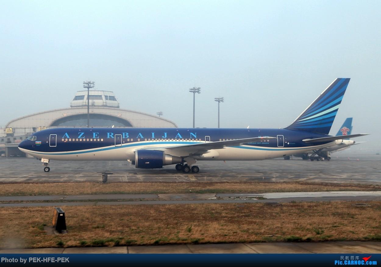 Re:[原创]【AutumnKwok】严重拖延症。。。四月青岛行拍机成果外加来回程的一些图。解决了不少以前没拍过的货~    中国北京首都国际机场