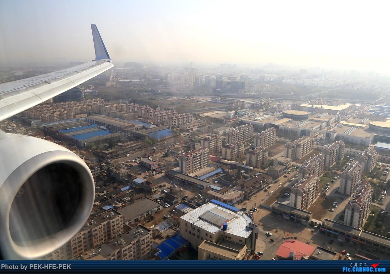 Re:[原创]【AutumnKwok】严重拖延症。。。四月青岛行拍机成果外加来回程的一些图。解决了不少以前没拍过的货~    中国青岛流亭国际机场