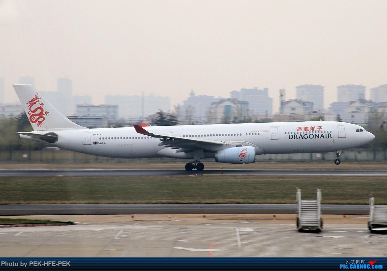 Re:[原创]【AutumnKwok】严重拖延症。。。四月青岛行拍机成果外加来回程的一些图。解决了不少以前没拍过的货~ AIRBUS A330-300 B-HLI TAO