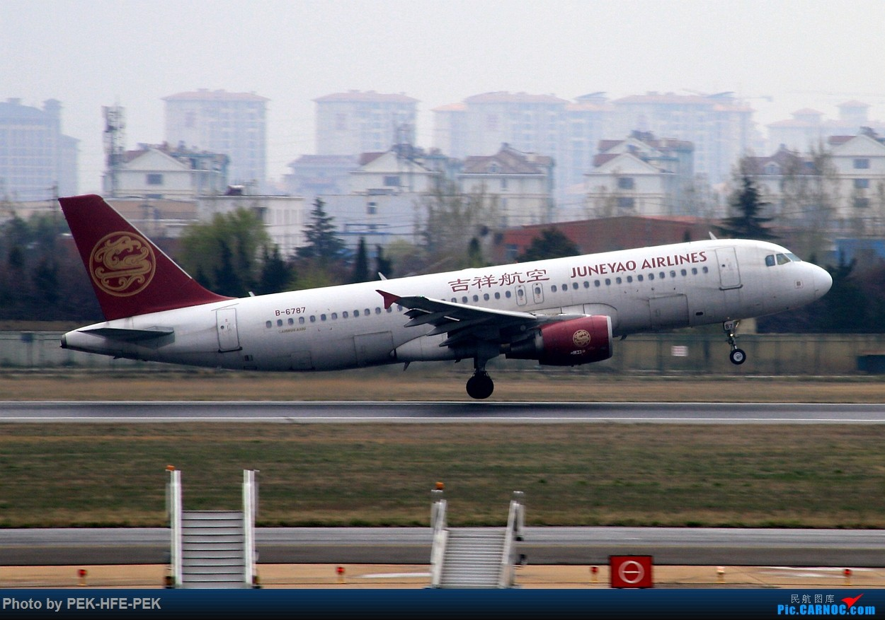 Re:[原创]【AutumnKwok】严重拖延症。。。四月青岛行拍机成果外加来回程的一些图。解决了不少以前没拍过的货~ AIRBUS A320-200 B-6787 TAO