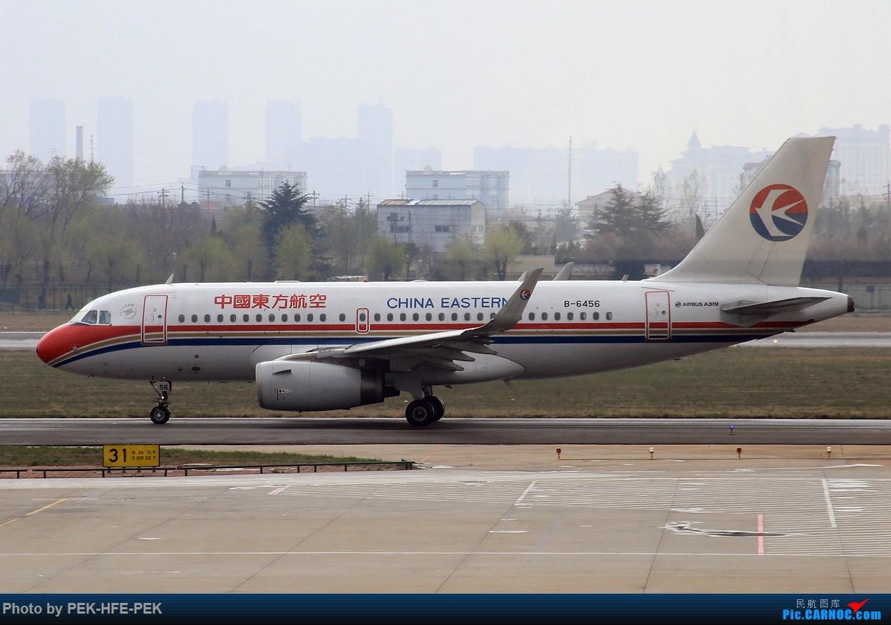 Re:[原创]【AutumnKwok】严重拖延症。。。四月青岛行拍机成果外加来回程的一些图。解决了不少以前没拍过的货~ AIRBUS A319-100 B-6456 TAO