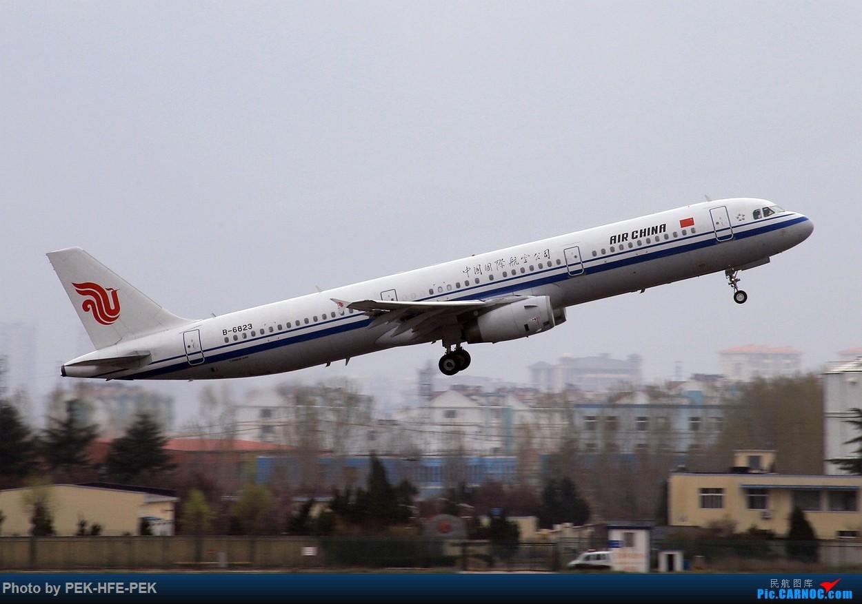 Re:[原创]【AutumnKwok】严重拖延症。。。四月青岛行拍机成果外加来回程的一些图。解决了不少以前没拍过的货~ AIRBUS A321-200 B-6823 TAO