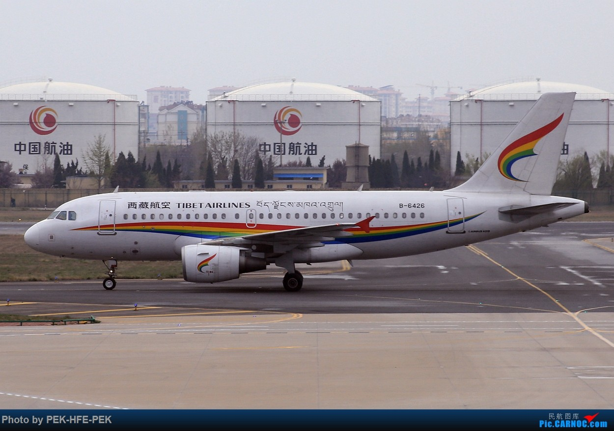 Re:[原创]【AutumnKwok】严重拖延症。。。四月青岛行拍机成果外加来回程的一些图。解决了不少以前没拍过的货~ AIRBUS A319-100 B-6426 TAO