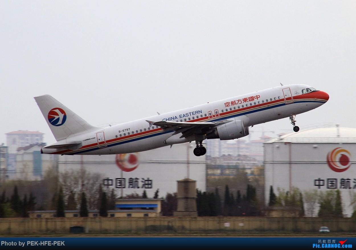 Re:[原创]【AutumnKwok】严重拖延症。。。四月青岛行拍机成果外加来回程的一些图。解决了不少以前没拍过的货~ AIRBUS A320-200 B-6797 TAO