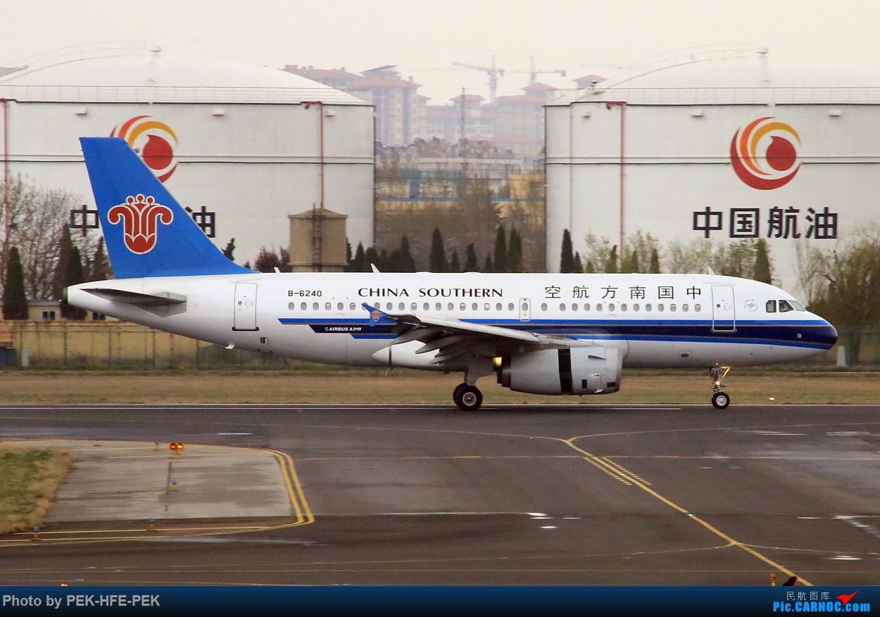 Re:[原创]【AutumnKwok】严重拖延症。。。四月青岛行拍机成果外加来回程的一些图。解决了不少以前没拍过的货~ AIRBUS A319-100 B-6240 TAO