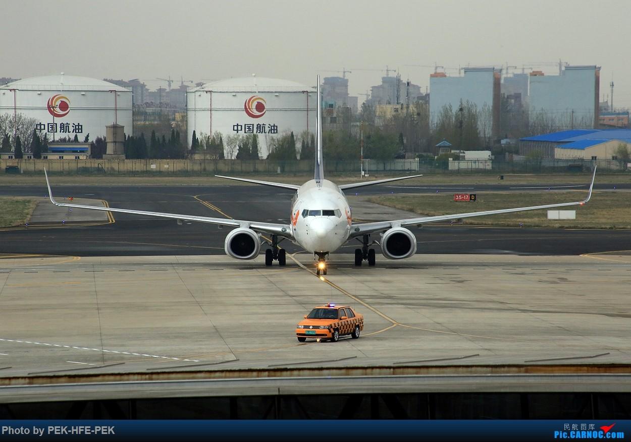 Re:[原创]【AutumnKwok】严重拖延症。。。四月青岛行拍机成果外加来回程的一些图。解决了不少以前没拍过的货~ BOEING 737-800 B-5650 TAO
