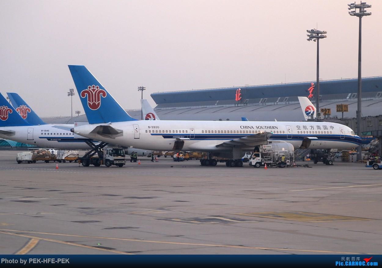 Re:[原创]【AutumnKwok】严重拖延症。。。四月青岛行拍机成果外加来回程的一些图。解决了不少以前没拍过的货~ BOEING 757-200 B-2830 PEK